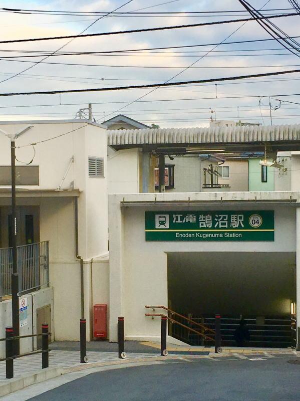 quartier env4 i love shonan